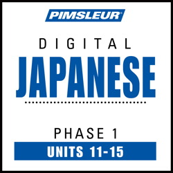 Japanese Phase 1, Unit 11-15