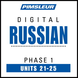 Russian Phase 1, Unit 21-25