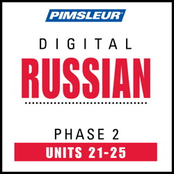 Russian Phase 2, Unit 21-25