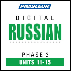 Russian Phase 3, Unit 11-15