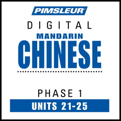 Chinese (Man) Phase 1, Unit 21-25