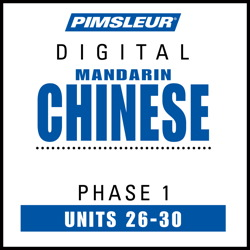 Chinese (Man) Phase 1, Unit 26-30