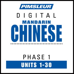 Chinese (Man) Phase 1, Units 1-30