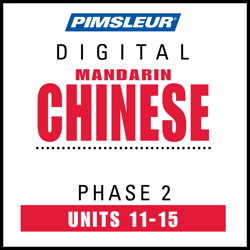 Chinese (Man) Phase 2, Unit 11-15