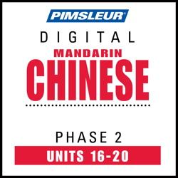 Chinese (Man) Phase 2, Unit 16-20