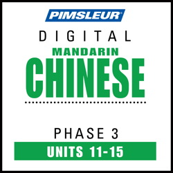 Chinese (Man) Phase 3, Unit 11-15