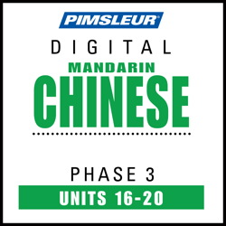 Chinese (Man) Phase 3, Unit 16-20