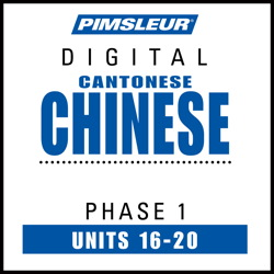 Chinese (Can) Phase 1, Unit 16-20