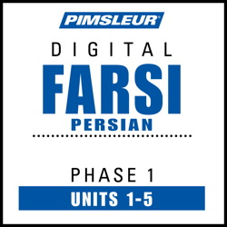 Farsi Persian Phase 1, Unit 01-05
