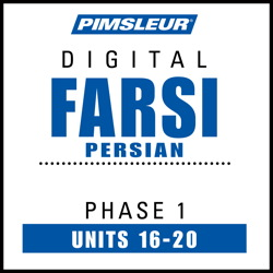 Farsi Persian Phase 1, Unit 16-20