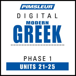 Greek (Modern) Phase 1, Unit 21-25