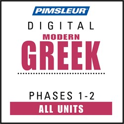 Greek (Modern) Phases 1-2