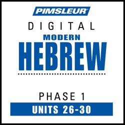 Hebrew Phase 1, Unit 26-30