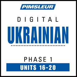 Ukrainian Phase 1, Unit 16-20
