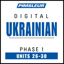 Ukrainian Phase 1, Unit 26-30