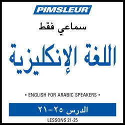 ESL Arabic Phase 1, Unit 21-25