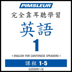 ESL Chinese (Can) Phase 1, Unit 01-05