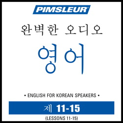 ESL Korean Phase 1, Unit 11-15
