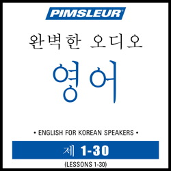 ESL Korean Phase 1, Units 1-30