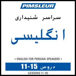 ESL Persian Phase 1, Unit 11-15