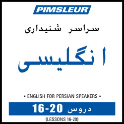 ESL Persian Phase 1, Unit 16-20