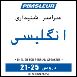 ESL Persian Phase 1, Unit 21-25