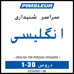 ESL Persian Phase 1, Units 1-30