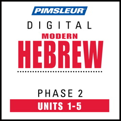 Hebrew Phase 2, Unit 01-05