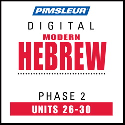 Hebrew Phase 2, Unit 26-30