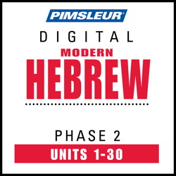 Hebrew Phase 2, Units 1-30