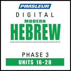 Hebrew Phase 3, Unit 16-20