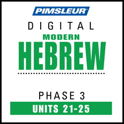Hebrew Phase 3, Unit 21-25