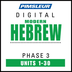 Hebrew Phase 3, Units 1-30