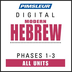 Hebrew Phases 1-3