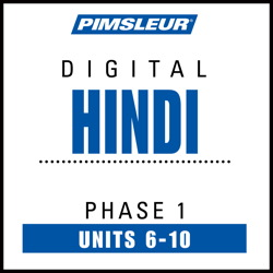 Hindi Phase 1, Unit 06-10