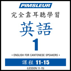 ESL Chinese (Can) Phase 1, Unit 11-15