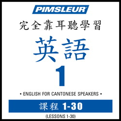 ESL Chinese (Can) Phase 1, Units 1-30