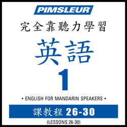 ESL Chinese (Man) Phase 1, Unit 26-30