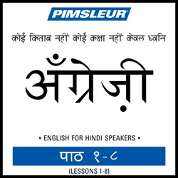 ESL Hindi Phase 1, Units 1-8