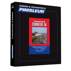 Chinese (Mandarin) IV, Comprehensive
