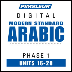 Arabic (Modern Standard) Phase 1, Unit 16-20