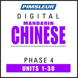 Chinese (Mandarin) Phase 4, Units 1-30