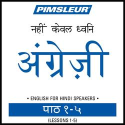 ESL Hindi Phase 1, Unit 01-05