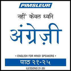 ESL Hindi Phase 1, Unit 21-25