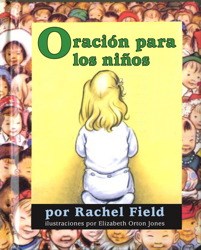 Oración para los niños (Prayer for a Child)