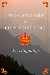 A Panormic View of Chinese Culture
