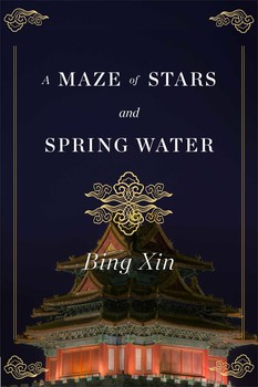 A Maze of Stars and Spring Water