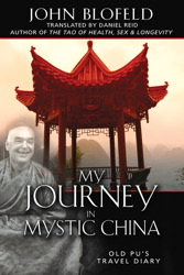 My Journey in Mystic China