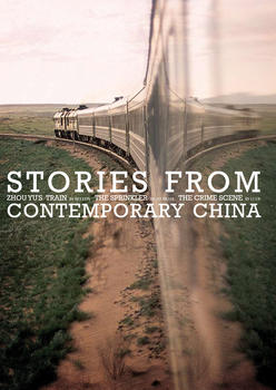 Stories from Contemporary China