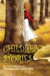 Children's Stories